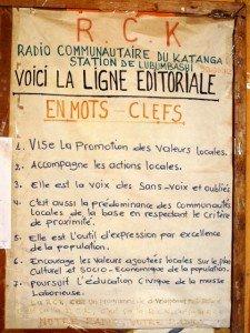 La publicité commerciale interdite dans les radios associatives et communautaires congolaises dans Documentation IMG_1110-225x300