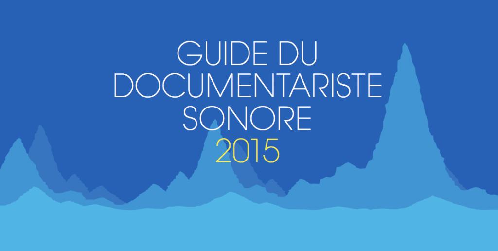 Guide du documentariste